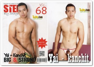 vol. 1 no. 68 December 2013: YAI KANCHIT - BIG STRONG