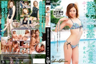 Drama Collection – 082311_161 – Maria Ozawa